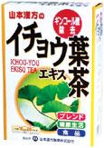 山本漢方製薬株式会社 イチョウ葉エキス茶10g×20包×20箱セット