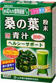 山本漢方製薬株式会社 桑の葉粉末100%100g×20個セット