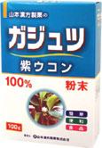 【スーパーSALE開催中!】山本漢方製薬株式会社 ガジュツ粉末100%(紫ウコン)100g×20個セット