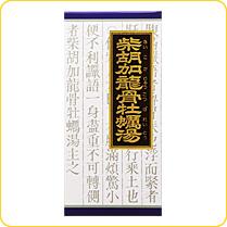 【第2類医薬品】クラシエ「クラシエ」漢方柴胡加竜骨牡蛎湯エキス顆粒135包(45包×3)
