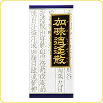 【第2類医薬品】クラシエ「クラシエ」漢方加味逍遙散料エキス顆粒270包(45包×6)24 かみしょうようさん・カミショウヨウサン