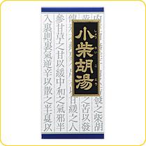 【第2類医薬品】クラシエ小柴胡湯エキス顆粒クラシエ135包(45包×3)