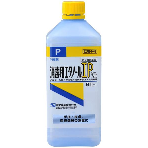 【第3類医薬品】健栄製薬株式会社消毒用エタノール液 IP(P) 30L(500ml×60)【消毒用アルコール】【北海道・沖縄・離島は送れません】