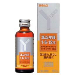 【第3類医薬品】佐藤製薬ユンケル1・6・12液 1200ml(60ml×20)【お届けまでに4-5日かかる場合がございます】