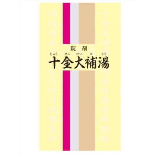 【第2類医薬品】一元の漢方製剤十全大補湯(じゅうぜんたいほとう)350錠×3個