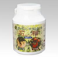 ジャパンヘルスのスーパーサラシノール石榴(せきりゅう)=ザクロ花を配合300粒×1個