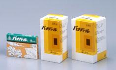 【ポイント10倍!要エントリー】【第3類医薬品】剤盛堂薬品 ホノミ・パナパール1200カプセル【画像とパッケージが異なります】【この商品は注文後のキャンセルができませんので、ご購入前に体質などをご相談くださいませ。】