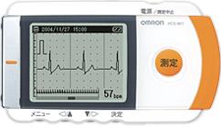 【ポイント10倍!要エントリー】☆☆オムロン 携帯型心電計 HCG-801 1台(商品到着まで6-10日間程度かかります)