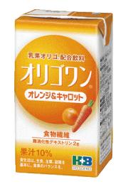 H+Bライフサイエンス<食物繊維を配合した乳果オリゴ糖配合飲料>オリゴワン オレンジ&キャロット(飲料タイプ)125ml×48本【栄養機能食品】(発送までに7~10日かかります・ご注文後のキャンセルは出来ません)