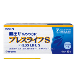佐藤製薬サトウ プレスライフS 4粒×30包×2個セット【特定保健用食品】