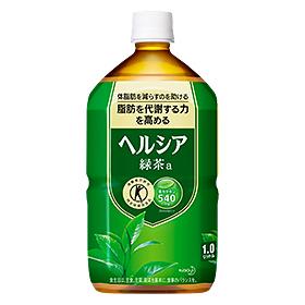 花王株式会社 ヘルシア 緑茶 1L×24本セット(ご注文後のキャンセルは出来ません)【特定保健用食品】配送便選択不可商品