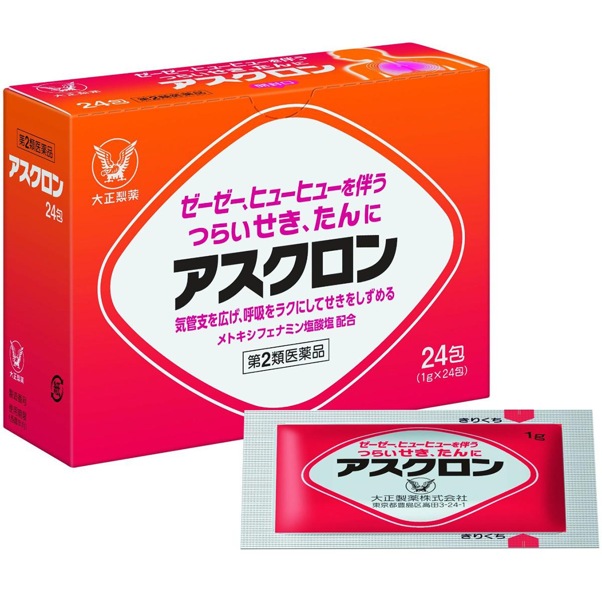 【第2類医薬品】大正製薬株式会社 アスクロン 240包(24包×10)<ゼーゼーヒューヒューを伴う、せき・たんに。鎮咳去痰薬。>