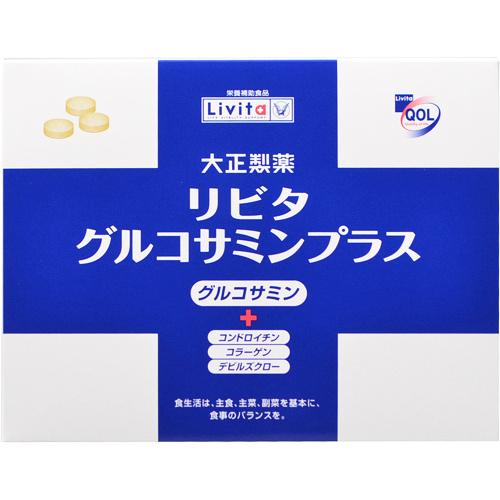 大正製薬株式会社 リビタ グルコサミンプラス 3粒×42包×6箱セット【栄養補助食品】<+コンドロイチン,コラーゲン,デビルズクロー>