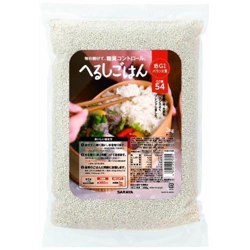 サラヤ株式会社低GI米へるしごはん生米大麦入り3kg入<美味しく楽しく適正糖質、ロカボ商品>