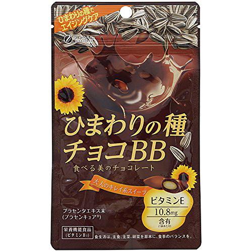 株式会社ファイン ひまわりの種チョコBB 40g×50袋セット【栄養機能食品(ビタミンB1)】<プラセンタエキス末、ビタミンE含有>