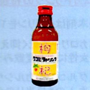 【ポイント10倍!要エントリー】送料無料【第3類医薬品】日野薬品工業株式会社 クコビタドリンク 100ml×50本<クコシ(枸杞子)・カルシウム配合。ビタミン含有保健薬。滋養強壮・疲労回復に>(この商品は注文後のキャンセルができません)