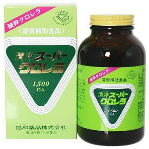 協和薬品株式会社 清浄スーパークロレラ1500粒<破砕クロレラ>【健康補助食品】(この商品は注文後のキャンセルができません)