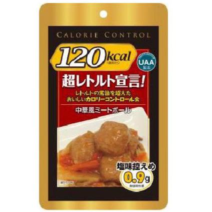 アルファフーズ株式会社 UAA食品 カロリーコントロール食 超レトルト宣言! 中華風ミートボール 100g×60袋セット(商品発送まで6-10日間程度かかります)(この商品は注文後のキャンセルができません)