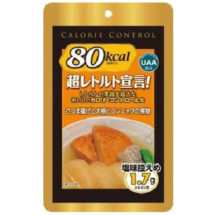 アルファフーズ株式会社 UAA食品 カロリーコントロール食 超レトルト宣言! 揚げと大根とこんにゃくの揚げ物 185g×60袋セット(商品発送まで6-10日間程度かかります)(この商品は注文後のキャンセルができません)