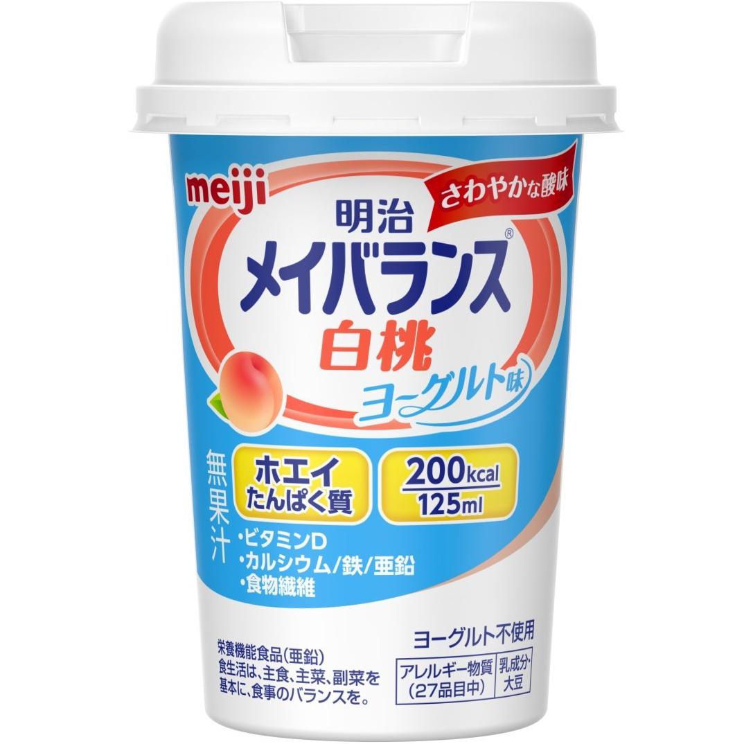 株式会社明治 メイバランスMiniカップ 白桃ヨーグルト味(無果汁/ヨーグルト不使用) 48本セット【栄養機能食品(亜鉛)】