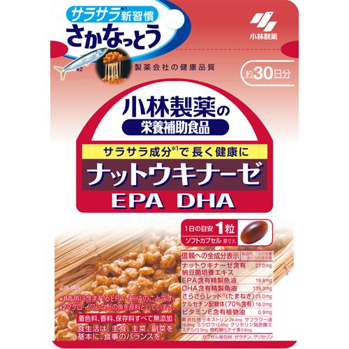 【J】小林製薬株式会社 ナットウキナーゼ EPA DHA 30粒×10袋セット【栄養補助食品】