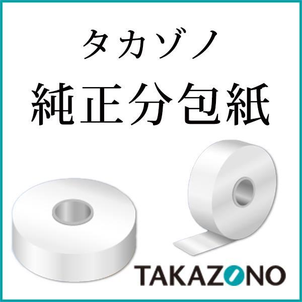 株式会社タカゾノ 70W分包紙 TEX30ダイヤマット(R) 無地 6巻入[コード:222261]<調剤薬局向け商品><純正品>(商品発送まで6-10日間程度かかります)(この商品は注文後のキャンセルができません)
