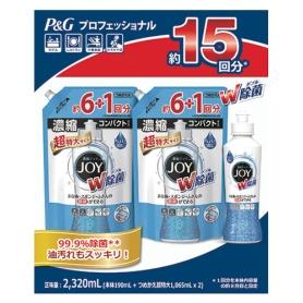 P&G除菌ジョイコンパクト 食器用洗剤 2320ml(本体190ml×1本+超特大詰替1065ml×2個)×4セット