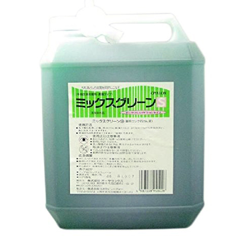 ピューラックス製造元株式会社オーヤラックス手指洗浄殺菌剤ミックスグリーンS4リットル×4本【医薬部外品】(発送までに7~10日かかります・ご注文後のキャンセルは出来ません)