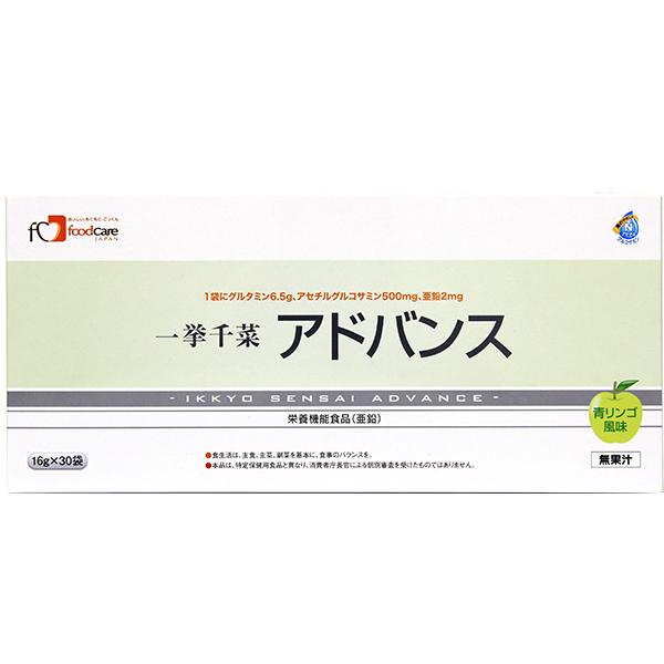 株式会社フードケア『一挙千菜アドバンス 青リンゴ風味 16g×30袋×4箱セット』(発送までに5日前後かかります・ご注文後のキャンセルは出来ません)