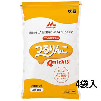クリニコつるりんこQuickly(2kg) 2kg×4袋(4902720082723-1SZ)(発送までに7~10日かかります・ご注文後のキャンセルは出来ません)