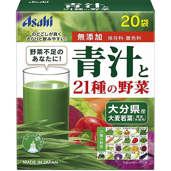 アサヒフードアンドヘルスケア株式会社 青汁と21種の野菜20包×10個セット