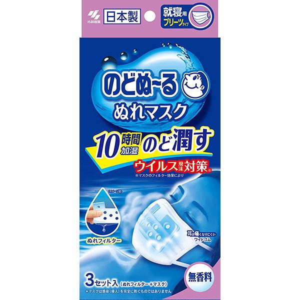 【P】小林製薬株式会社のどぬ~る(のどぬーる)ぬれマスク就寝用 無香(3組×48個セット)
