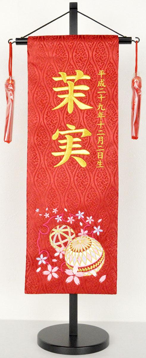 名前旗(小)雪輪にマリジャガード生地(赤)お名前・生年月日は無料!※かわいらしい刺繍の絵柄※飾り房・木製飾り台付き※サイズ変更は追加料金※画像は中サイズ