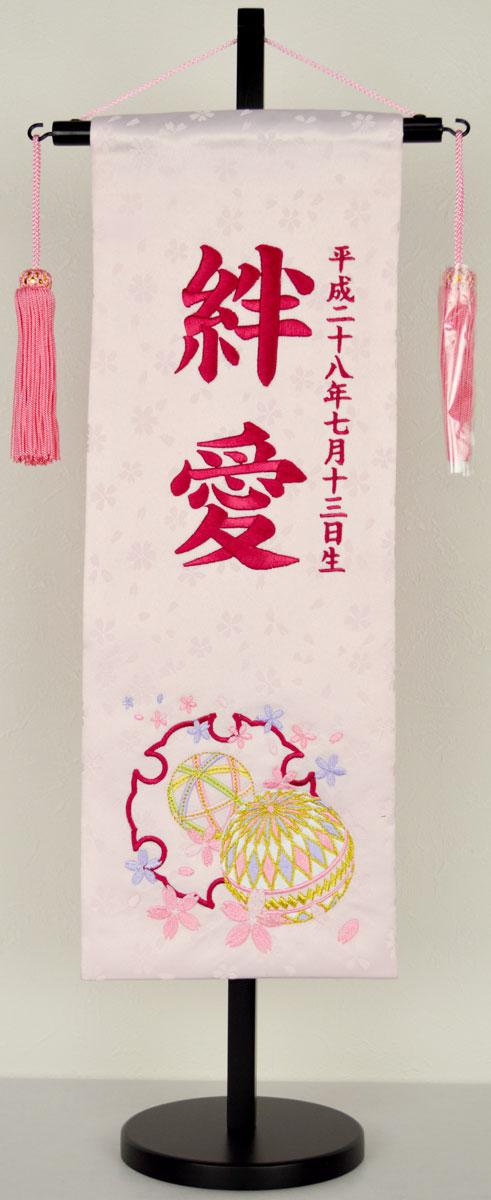 名前旗(小)雪輪にマリジャガード生地(薄ピンク)お名前・生年月日は無料!※かわいらしい刺繍の絵柄※飾り房・木製飾り台付き※サイズ変更は追加料金※画像は中サイズ
