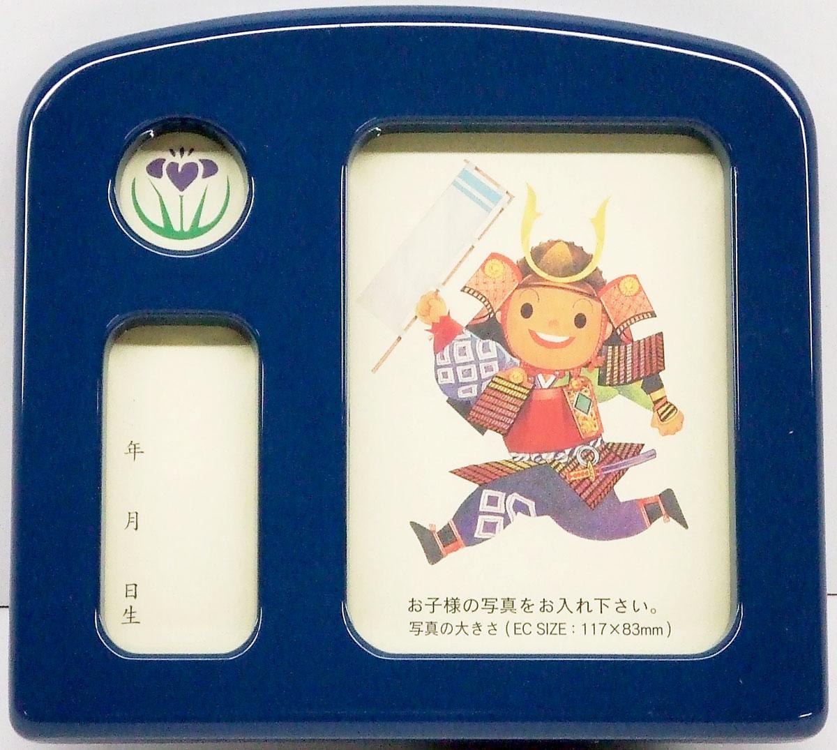 五月人形 お子様の写真が入れられます ※縦型専用 送料無料 リトルオルゴールフォト 端午の節句 保証 物品 オルゴール付写真立てJI-508 藍※名入れ対象外