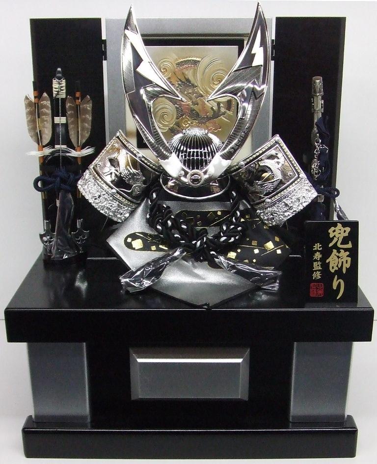 【送料無料】五月人形10号兜 収納飾り【北寿監修】稲妻銀隼兜 E6S2