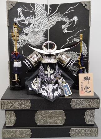 【送料無料】五月人形兜 収納飾り【北寿監修】10号 彫金上杉兜 シルバー