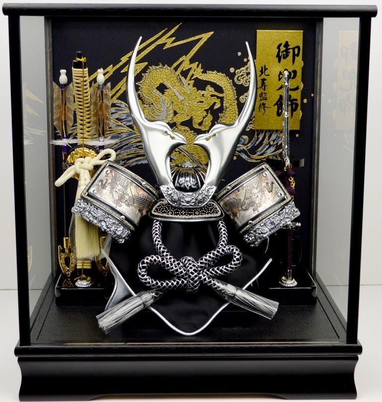 【送料無料】五月人形10号兜 ケース飾り【北寿監修】135-KT-1貫前兜