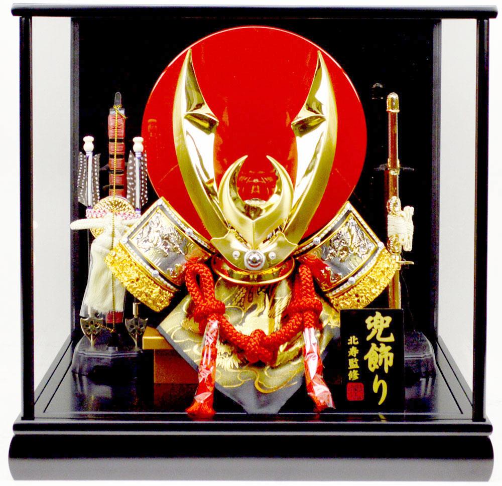【送料無料】五月人形10号兜 ケース飾り【北寿監修】疾風ゴールド兜 E8K