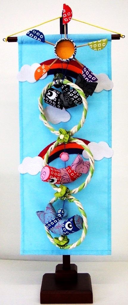 【送料無料】室内鯉のぼり【北寿監修】タペつるし飾り※ちりめん製の鯉のぼり
