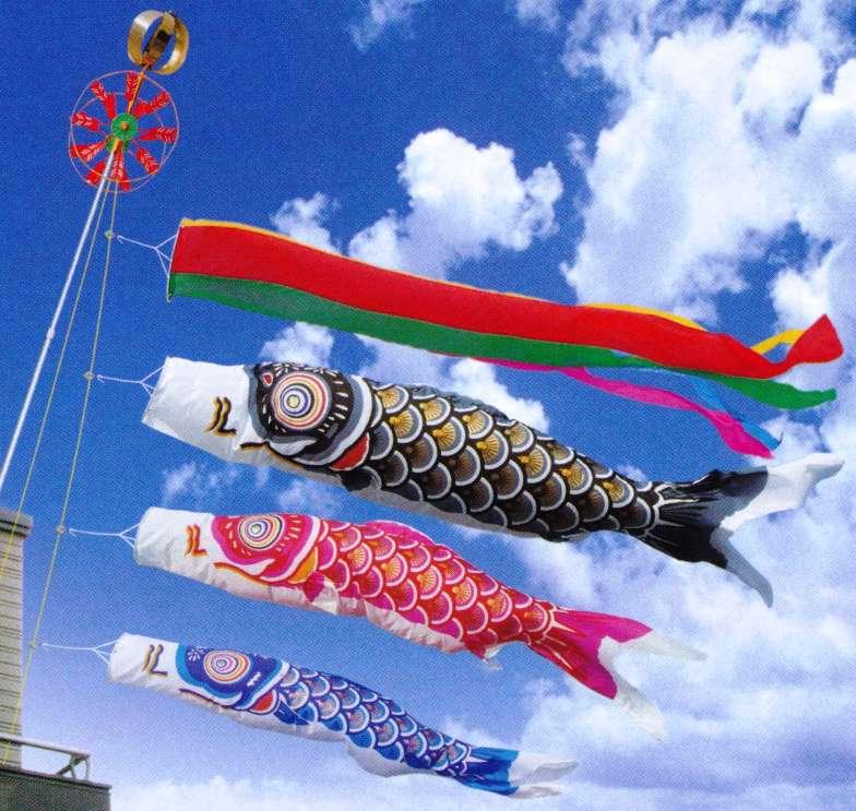 【送料無料】鯉のぼり【北寿監修】万能スタンド型 鯉のぼり1.5m 京友禅ゴールド鯉 万能スタンド 10L水袋セット
