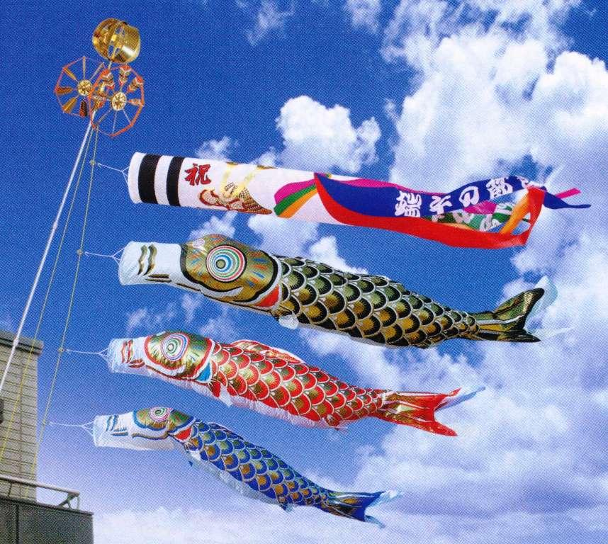 【送料無料】鯉のぼり【北寿監修】万能スタンド型 鯉のぼり1.5m 王様黄金鯉 万能スタンド 10L水袋セット