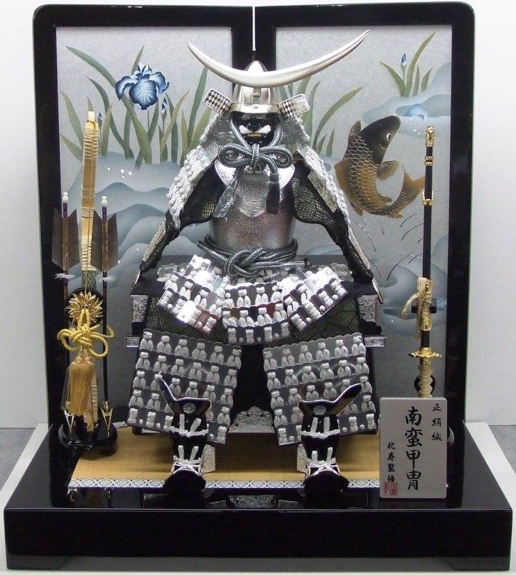 【北寿監修】10号 伊達政宗公之鎧飾り南蛮甲冑・伊予銀小札仕様※在庫品の為、兜鉢に多少のキズあり!