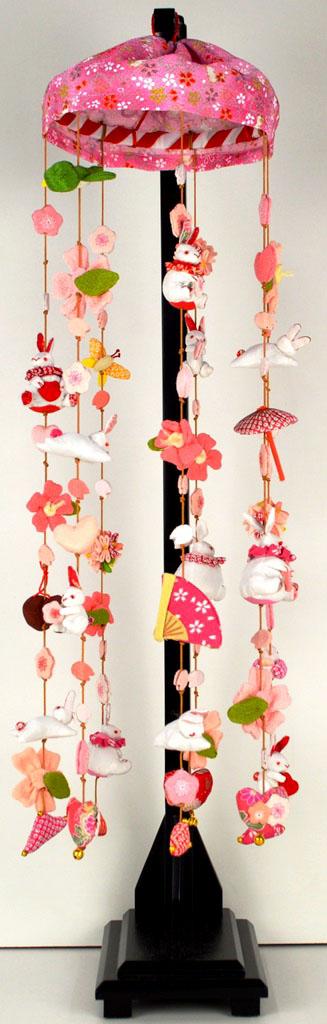 【吊るし飾り】3-19 うさぎピンク 7連笠付 台付※手作り品の為、多少の仕様変更がある場合があります。