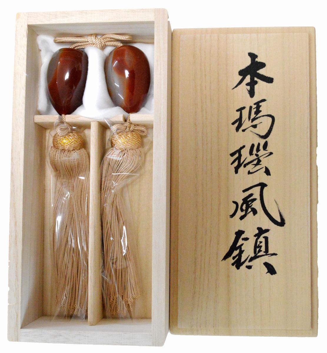 【送料無料】風鎮 瑪瑙(メノウ)風鎮 茶 玉子型高級桐箱人絹房 ベージュ※天然石の為、1点ごとに違い色目の指定は出来ません。