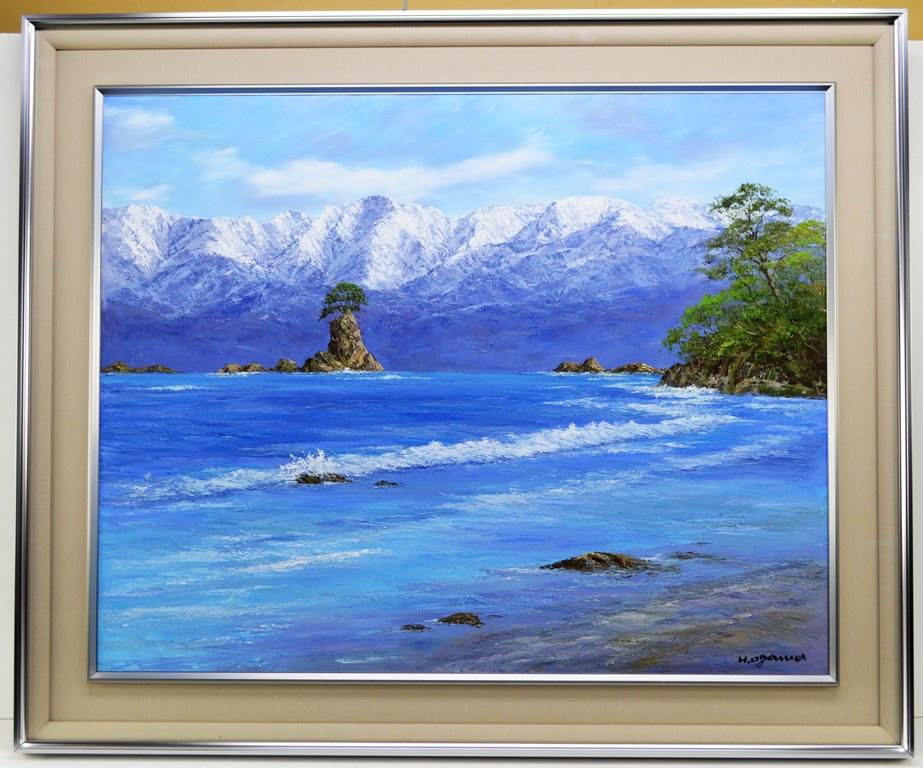 【送料無料】風景画 額装立山連峰に雨晴らし海岸F30号 油絵小川 久雄/画伯(おがわ ひさお)※作品は1点物です。※特典付き