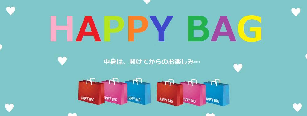 熊野筆 喜筆 happy bag 化粧ブラシ 化粧品 化粧筆 メイクブラシ メイク パウダー ブラシ ギフト