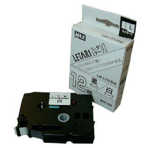 送料無料でお届けします MAX ラベルプリンタ ビーポップミニ 12mm幅テープ LM-L512BW お買得 白地黒字 7147