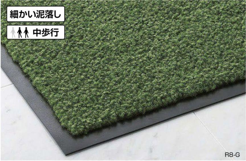 コンドル 屋内用マット ロンステップマット 別注 新生活 緑 R5 新作 F1ORR5G