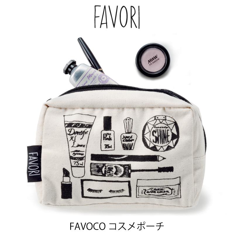 楽天市場favori コスメポーチ Favoco 手書き イラスト デザイン お洒落